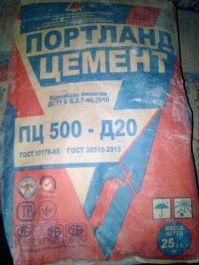 Цемент ПЦ-500-Д20