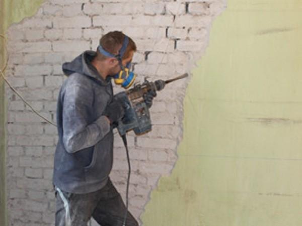 Демонтаж штукатурки в Одессе