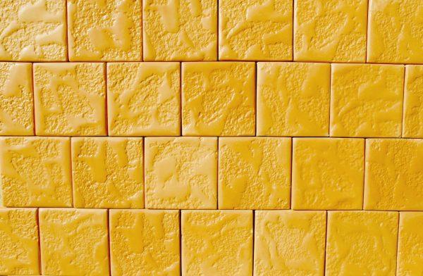 Тротуарная плитка МАНЕЖ - желтый